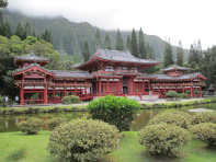 Boyodo-In Temple